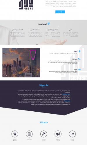 screenshot-mazad.com.sa-2021.10.06-15_14_29